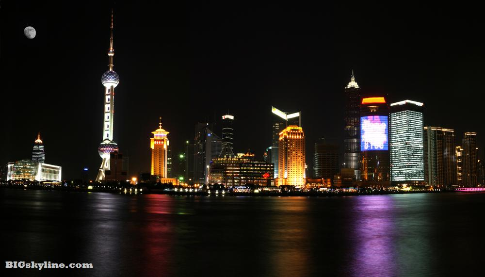 Shanghai Skyline at night time